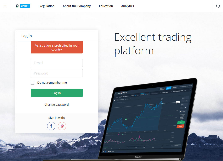 Olymp Trade Broker Website Screenshot